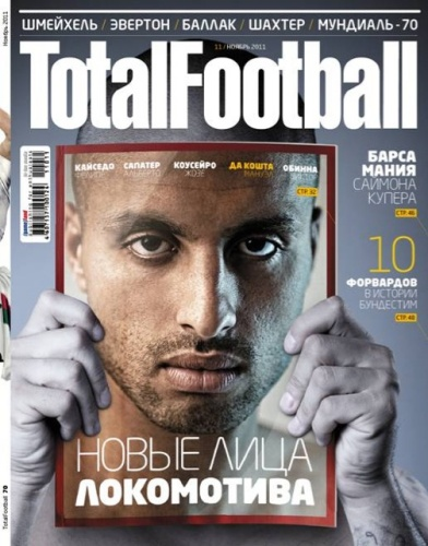 Фотосессия для журнала Total Football