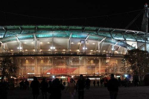 Наш любимый стадион.)