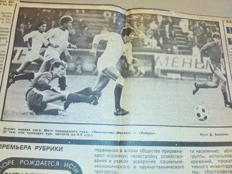 На фото в подкате игрок московского «Локомотива» Евгений Милешкин, крайний справа Алексей Павлов
