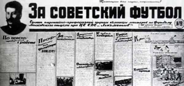 Один из номеров стенгазеты железнодорожников. Редактор - Виктор Лавров