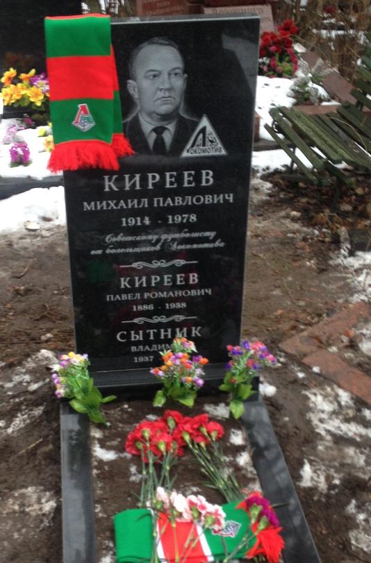 Болельщики «Локомотива» помогли восстановить памятник бывшему игроку клуба