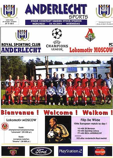 Андерлехт - Локомотив - 2001
