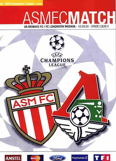 Монако - Локомотив - 2004