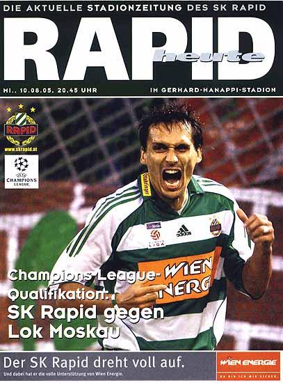Рапид - Локомотив - 2005