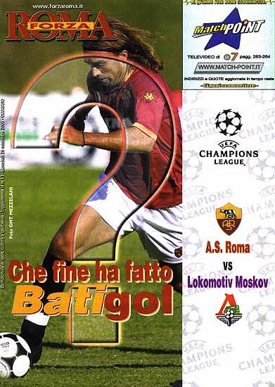 Рома - Локомотив - 2001