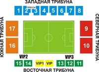 """Кассы стадиона  """"Родина """" откроются 4 апреля 2007 года в 10.00.  Трибуна Сектор Стоимость (руб."""