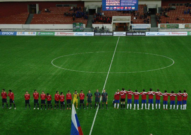 футбол товарищеские матчи смотреть онлайн