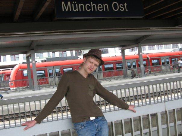 Мюнхен Ост. 09 июня 2008 года.