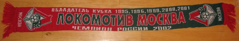 Роза made in Ukraine