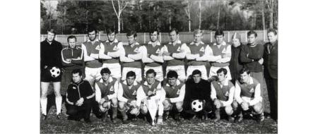 Рудольф Атамалян – третий слева в верхнем ряду.