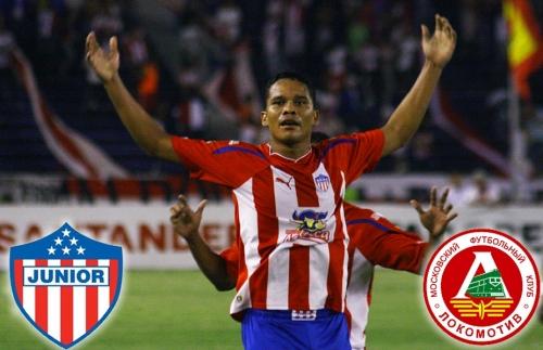 Diario Deportes: Бакка подпишет контракт с