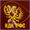 Итоги КДК. Локомотив обошелся без штрафа